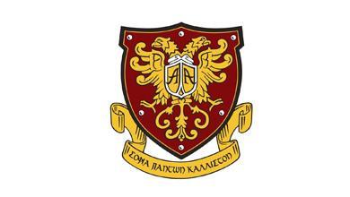 American Academy Limassol Logo