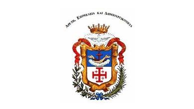 Terra Santa College Logo