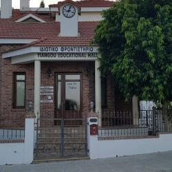Yiangou Educational Hall